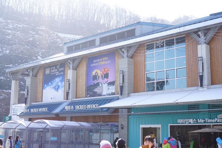 滑雪場的正門入口