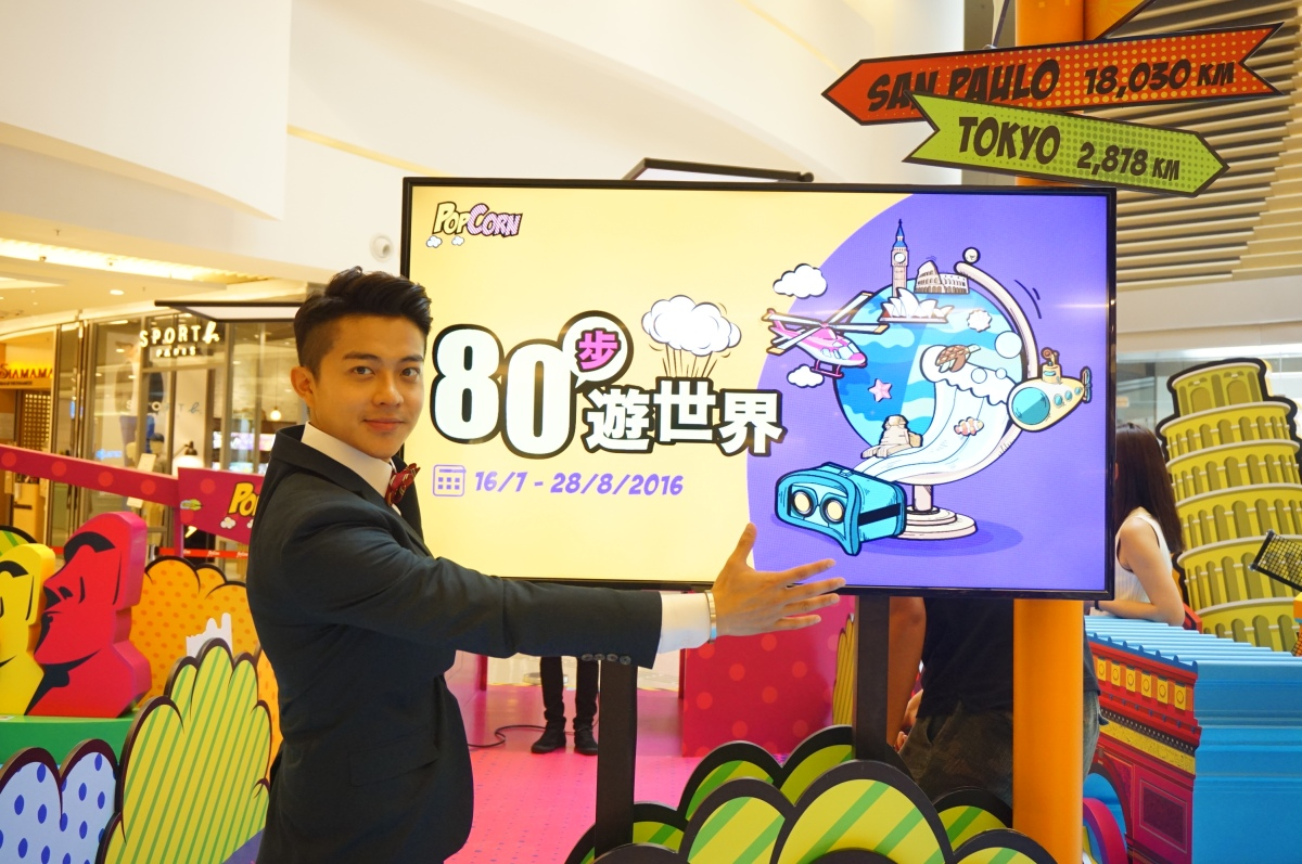 【Jerry.C 謝利|環遊世界VR體驗登陸香港】